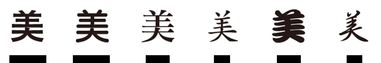 文字色サンプル